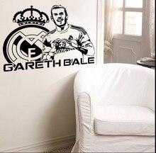 GARETH BALE Vinyl Wall Sticker REAL MADRID FC Footballer  Soccer Player Sticker Decal Decor Poster Mural   removable майка print bar pepe fc real madrid