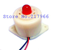 Electronic Flash Alarm Buzzer Sound And Light 24V