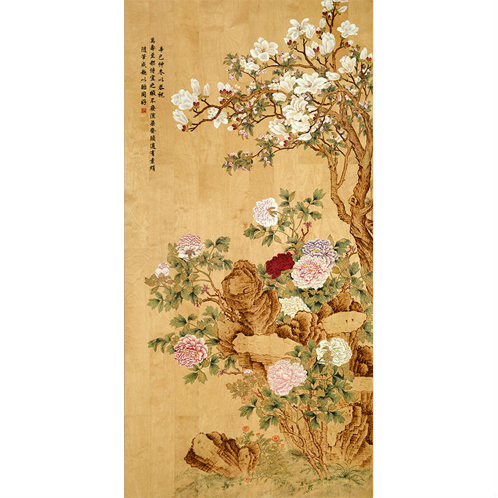 BNQJ Handpainted Traditional Chinese Painting Flower Peony Wall ...