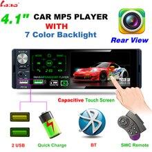 LaBo 1 Дин Радио 7 «HD аудио стерео Мультимедийный плеер Bluetooth MP5 1Din Авторадио Сенсорный экран цифровой Дисплей USB SD FM