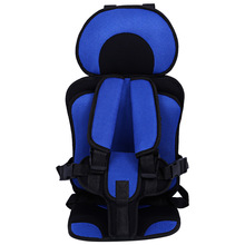Car Safety Adjustable Children or Baby Seats