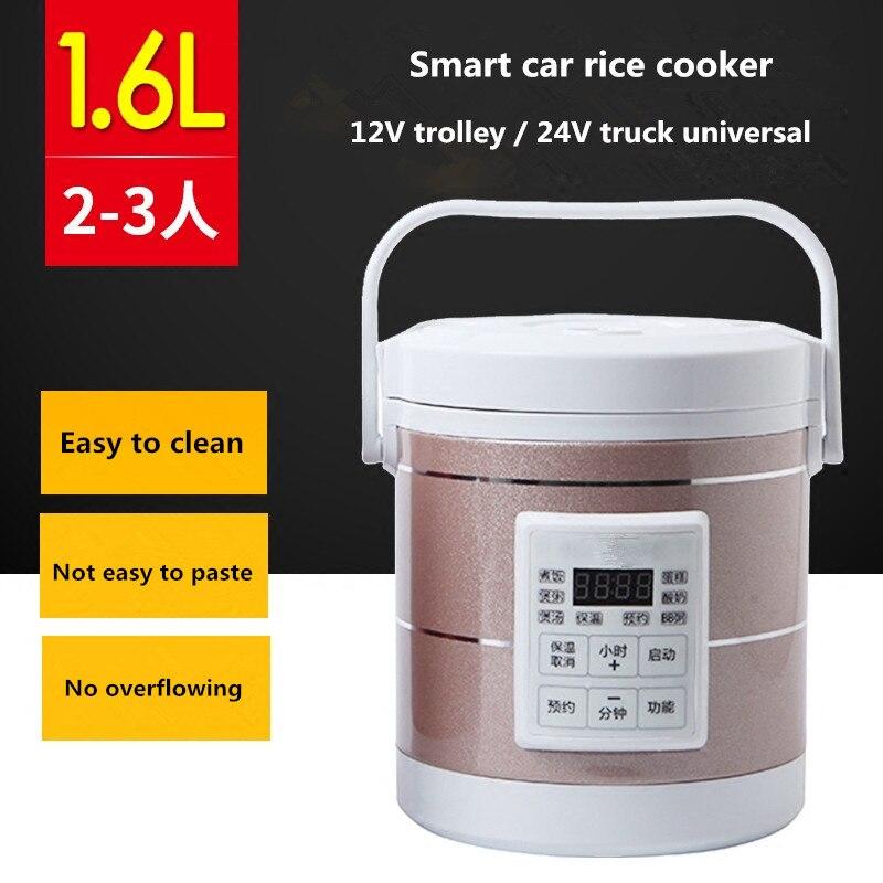 12 V 24 V Mini cuiseur à riz voiture camion soupe bouillie Machine de cuisson nourriture vapeur électrique chauffage boîte à Lunch réchauffeur de repas
