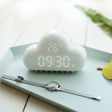 Silent Luminous Electronic Clock Voice Control Smart Alarm Clock White Cloud Clock Magnet Adsorption Bell with Charge Line
