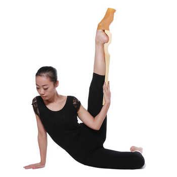 Ballet Foot Band Stretcher Fitness Arch Enhancer Elastic Band Foam Pad for Dance Gymnastics ALS88