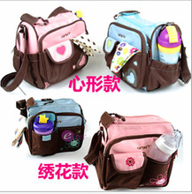 Diaper Bag Backpack Fashion Mommy Crossbody Bag Fashion Nappy Large Capacity Waterproof Children's Handbags Maternity Changing