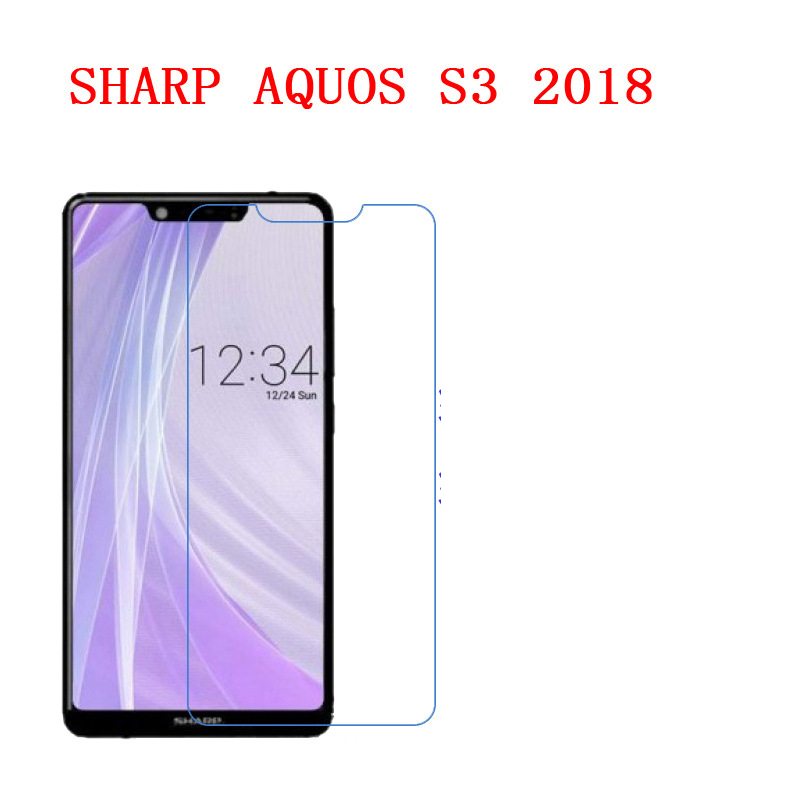 US $1 88 5% OFF|For SHARP AQUOS S3 2018 Nano hardened explosion proof  screen protective film,,,,,-in Phone Screen Protectors from Cellphones &