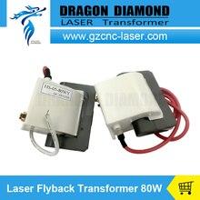 Бесплатная Доставка Высокое Напряжение Выходной Трансформатор Строчной Развертки для Со2-лазера Питания 80 Вт