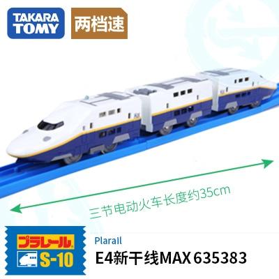 Takara Tomy Plarail S-10 E4 Series Shinkansen Max Electric Motorized Toy Train New недорго, оригинальная цена