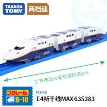 Takara tomy plarail S 10 série e4 shinkansen max elétrico motorizado brinquedo trem novo