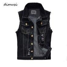 17f54adb Dimusi Новый Демисезонный Винтаж дизайн Для мужчин; джинсовый жилет мужской  черный Куртки без рукавов Для мужчин отверстие джинс.