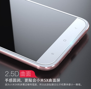 Image 4 - 2Pcs/Lot New Carkoci Brand Triple Enhanced Anti fingerprint 2.5D Tempered Glass Film for Xiaomi Mi5X Mi 5X A1 MiA1+Free Gifts