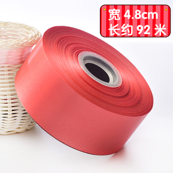 4.8 cm ribbon DIY manual folding fengling spent material is 92 m long colorful birthday balloon decoration ribbons