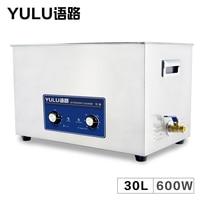 Manual 30L Ultrasonic Cleaning Machine Hardware Oil Lab Tank Equipment Auto Parts Washing Heater Mainboard Ultrasound Bath