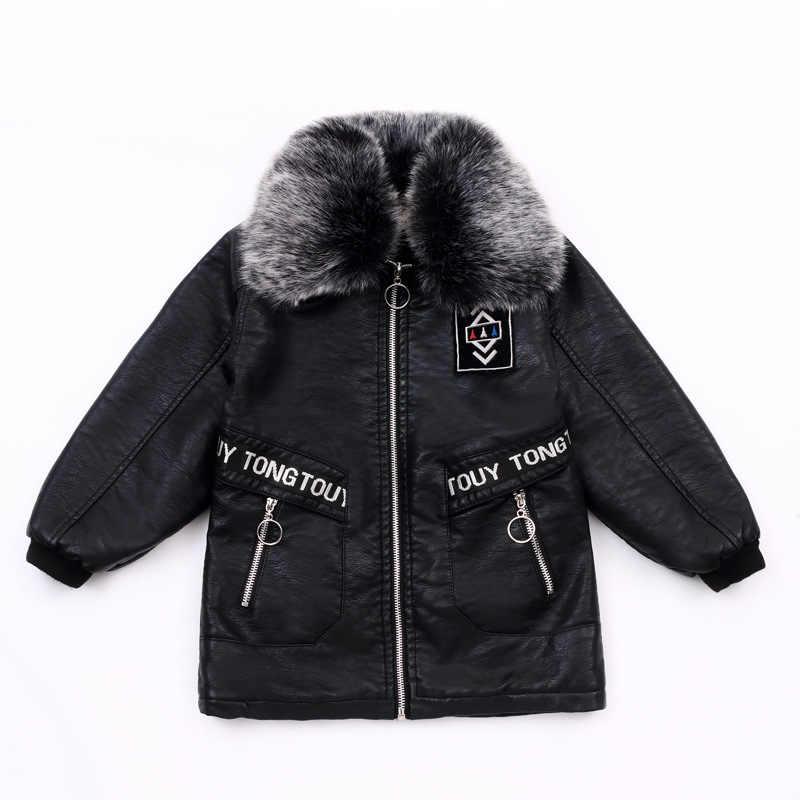 От 4 до 13 лет Куртки из искусственной кожи для мальчиков Детское пальто на осень и зиму 2019 г. Новая модная Вельветовая плотная длинная теплая кожаная верхняя одежда