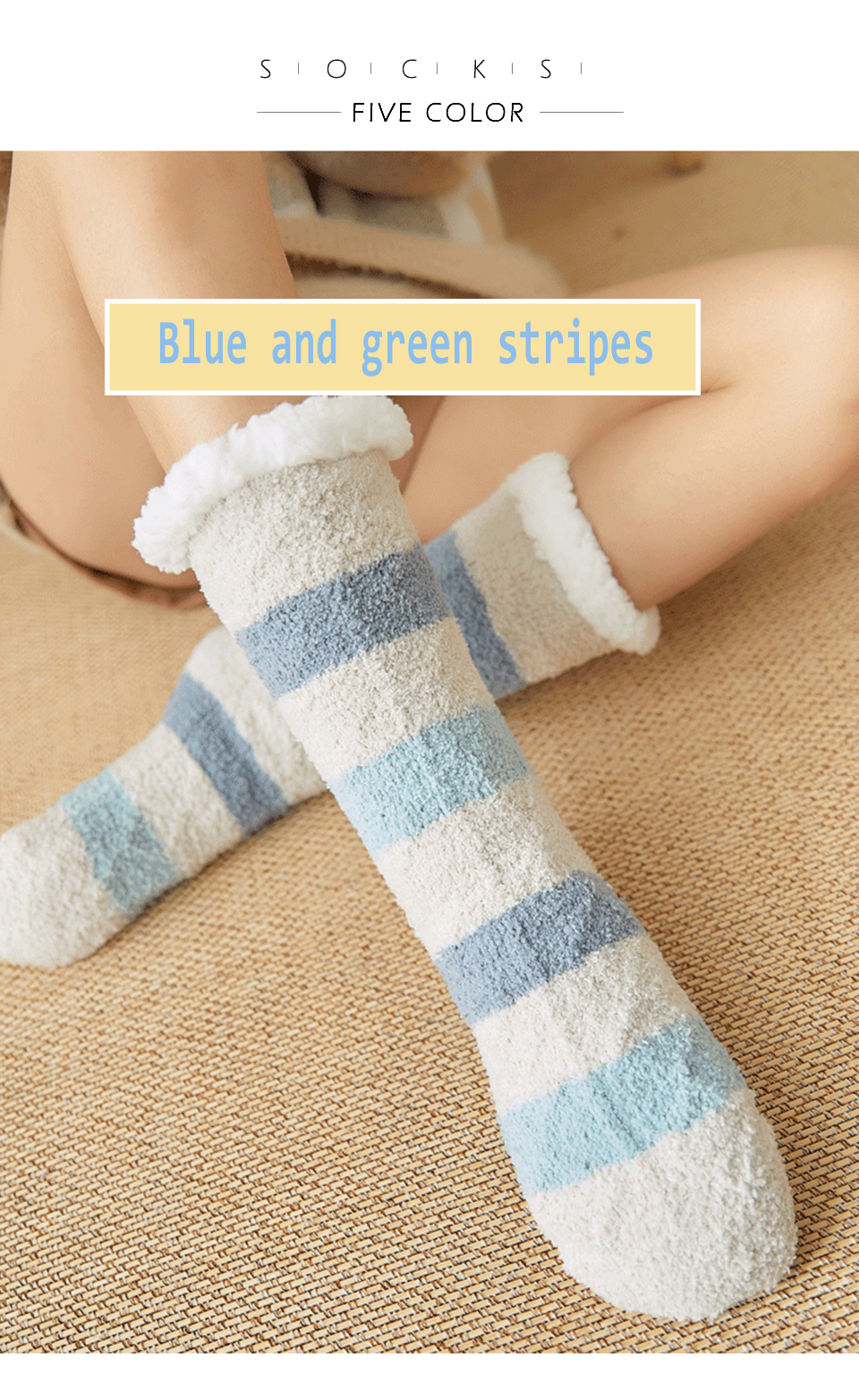New Cute Ladies Wool Home Month Sock Fall Winter Warm Bed Female Non-Slip Fluffy Coral Fleece Thickening Plus Velvet Socks (4)