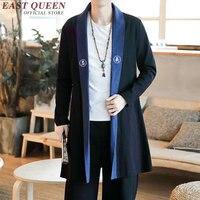 Traditional Chinese men clothing oriental mens shirt spring fashion male oriental clothing kungfu wear KK1947 H