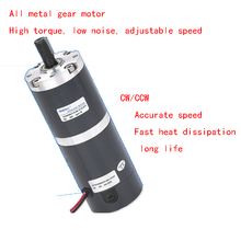 DC Brushed Planetary Geared Motor ZGX60RMM 12V24V 57mm planetary gearbox geared stepper motor ratio 10 1 nema23 l 56mm 3a