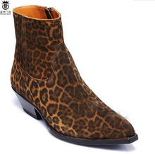 FR.LANCELOT  Suede Side Zipper Boot