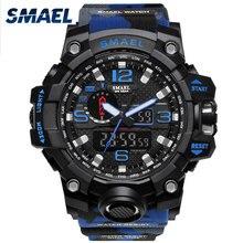 Pantalla Digital Reloj Relojes Deportes Al Aire Libre de Camuflaje Militar Estilo Reloj de Color Azul Impermeable de Buceo 50 Metros Reloj 1545B