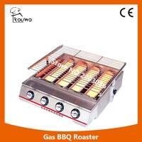 KOUWO Four Head Gas Meat Roaster Machinery