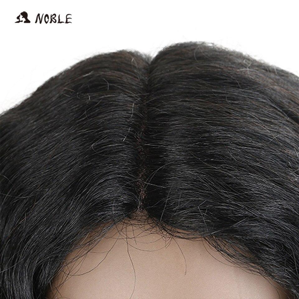 Noble Hair Products Wig 28 tum lång vågig Cosplay Elastic Kanekalon - Syntetiskt hår - Foto 4