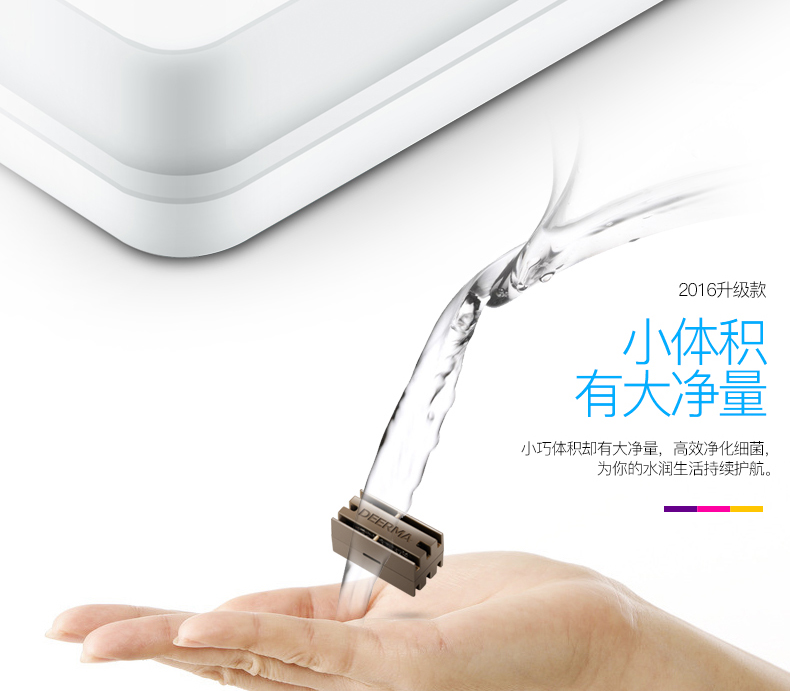 Xiaomi Mijia Ag+Silver Ion Water Purifier Sterilization Antibacterial Humidifier Accessories Disinfection Fit deerma Humidifir 1 3