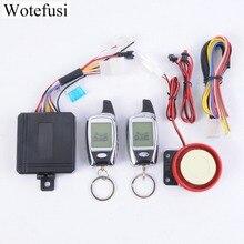 Wotefusi 125dB мотоциклетная Противоугонная охранная сигнализация металлический двигатель дистанционного управления Пуск датчик для мотоцикла сигнализация [PA625]