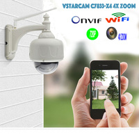 VSTARCAM Onvif Wireless IP Camera Outdoor HD 720P WIFI PTZ Dome CCTV Security Camera 4 Optical