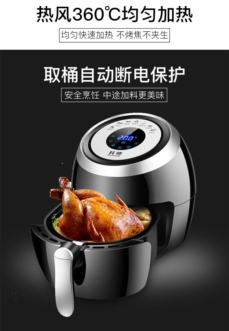 220 V 110 V Nồi chiên không dầu Air Fryer AF606 nhà đa năng dầu công suất  lớn Điện chiên cảm ứng thông minh khoai tây chiên máy|Electric Deep Fryers