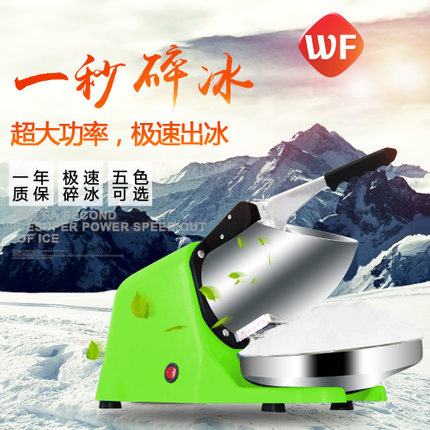 Wei Feng High Power Commercial Ice Crush Machine Electric Machine Snow Machine Sand Ice Tea Shop With Smoothie Machine Fancy Colours Home Appliances