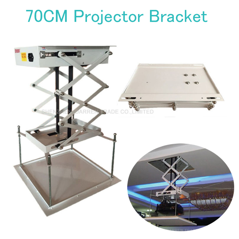 70CM Projector Bracket Motorized Electric Lift Scissors Projector Ceiling Mount Projector Lift With Remote Control 1 set 3meter motorized electric lift scissors ceiling projector mount bracket elevator projector remote control