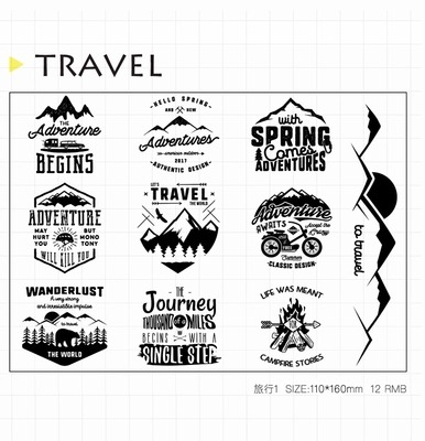 WYF929 Travel Scrapbook DIY Photo Album Cards Transparent Acrylic Silicone Rubber Clear Stamps Sheet  11x16cm wyf1017 scrapbook diy photo album cards transparent silicone rubber clear stamp 11x16cm camera
