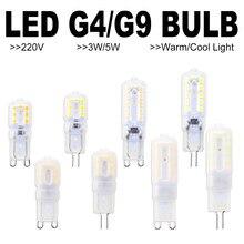 Bombilla de maíz de 6 piezas Bombilla LED G9 3W 5W Bombilla LED Bombilla G4 220V 2835 lampadada g9 luz LED regulable reemplazar lámpara halógena vela