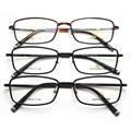 Alta de Archivos de Alta Calidad de Plástico Marco de Montura de gafas de Los Hombres Y Las Mujeres Superan a los de Acero Espejo Bien Exceder Luz Gafas de Moda