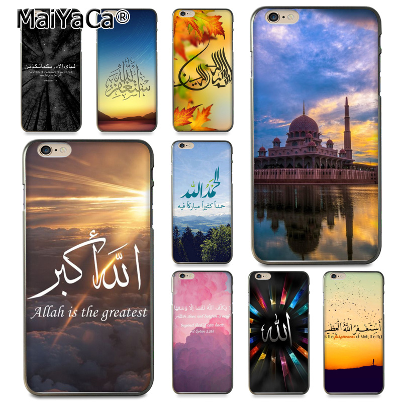 Muslim Islamic quotes Sceneary Allah Coque Shell Phone Case for Apple iPhone 8 7 6 6S Plus X XS XR XSMAX