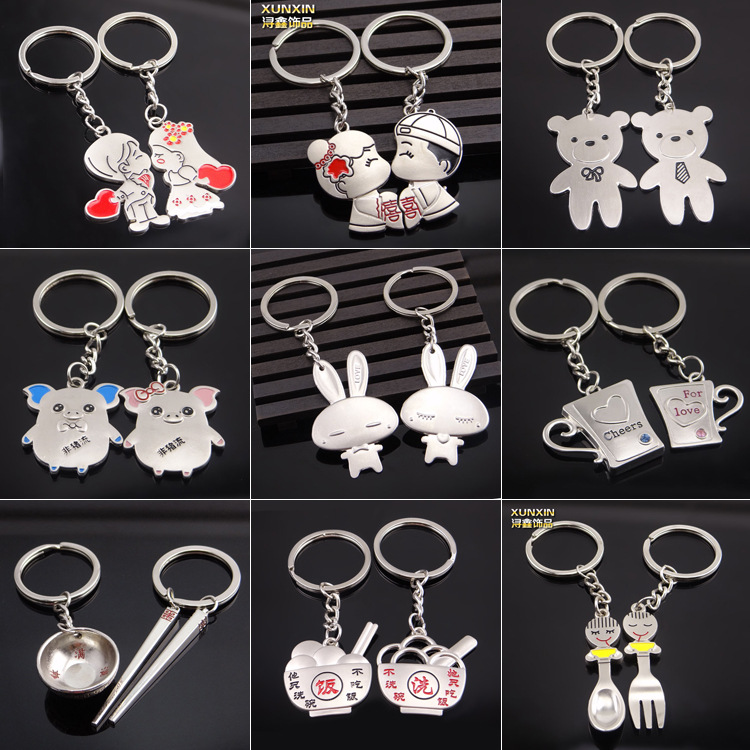 Creative Explosion Cupid Metal Keychain Valentine's Day Hundreds Of Strange And Eccentric Spot Sale
