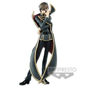 "Image 4 - Anime Nhật Bản ""Code Geass: Lelouch Of The Rebellion"" Nguyên Bản Banpresto EXQ Sưu Lelouch Lamperouge Ver.2"