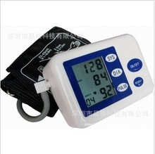 export Arm Style Full Automatic Electronic Blood Pressure Monitor Sphygmomanometer Blood Pressure Monitor Health Care