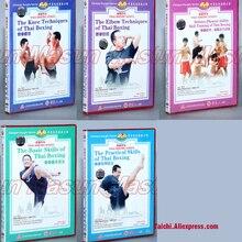 Тайская боксерская серия 5 DVD, обучающий диск боевого искусства, английское название, кнесс, налокотник, базовое мастерство, защита, практичные навыки