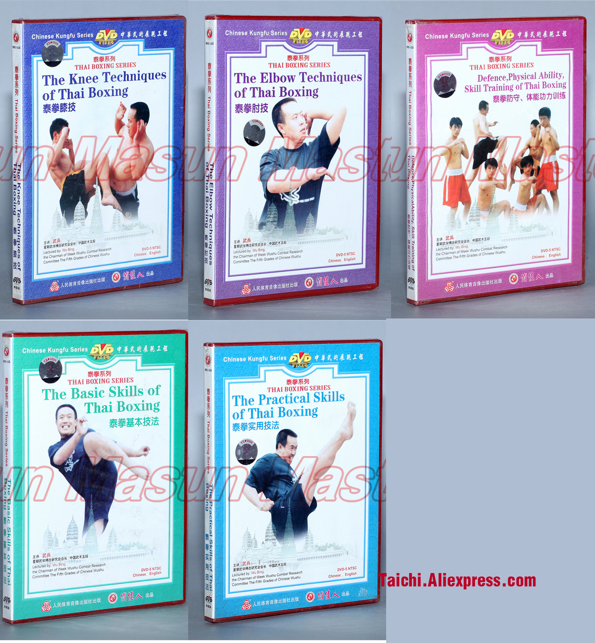 Thai Boxing Series 5 DVD,Martial Arts Teaching Disc,English Subtitle,Kness ,Elbow Technique,Basic Skill,defence,Practical Skills