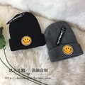 Yang mi smiling face hat Qiu dong is lovely Female hat joker thermal knitted cap