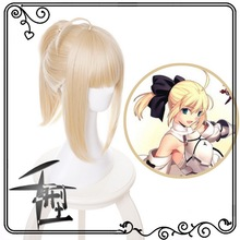 Fate stay night saber Lily Blonde Cosplay Wig Anime Halloween Costume Fate Grand Order Synthetic Hair Wigs With Ponytail with fate conspire onyx court 4