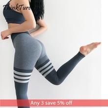 Stripe Seamless Leggings Sport Women Fitness Push Up Yoga Pants High Waist Stretch Gym Leggings Tights Workout Running Trouser