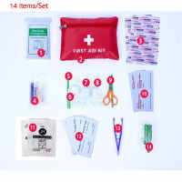 14 Items/Set Person Portable Outdoor Waterproof First Aid Kit For Family Or Travel Emergency Medical Treatment