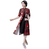 Shanghai Story Aodai Style Vietnam Dress Chinese traditional dress Half Sleeve cheongsam dress Knee Length Qipao Dress