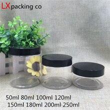 30 шт., бесплатная доставка, 50, 100, 150, 180, 200, 250 мл, пластиковая упаковка для крема, конфет, черная баночка с крышкой, контейнер для специй
