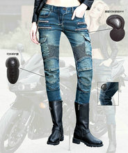 uglyBROS motorcycle casual riding jeans leisure locomotive vintage protective jeans women's motorcycle daily riding trousers