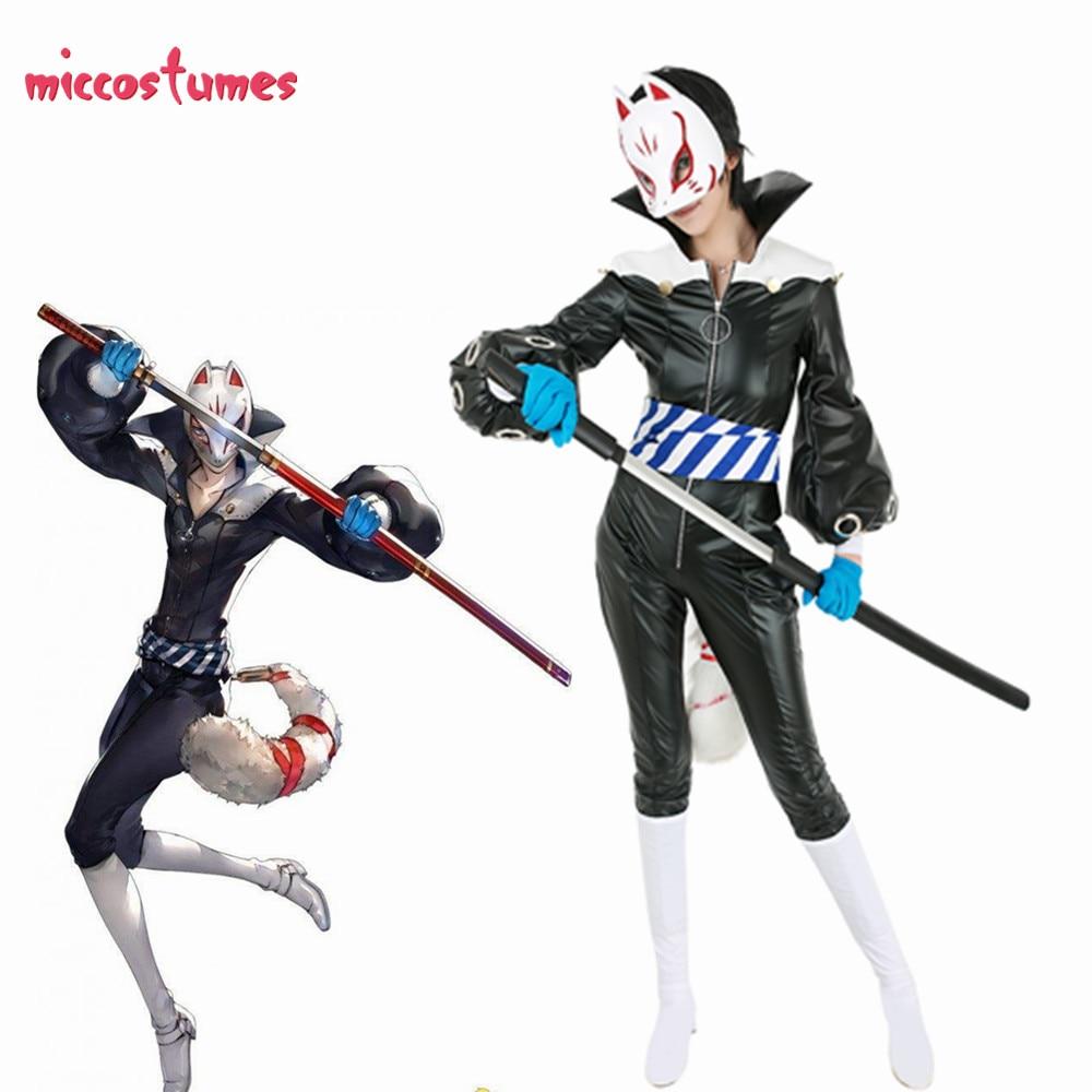 Persona 5 Fox Yusuke Kitagawa Phantom Thief Cosplay Costume