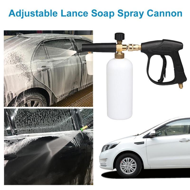 1L Car Washing Kit High Pressure Foam Generator Soap Foamer Lance Gun Washer Sprayer Kettle 300bar Adjustable Foam Gun
