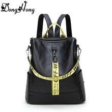 Новый тренд 100% реальная мягкая натуральная кожа женские рюкзак женщина корейский стиль дамы ремень ноутбук сумка Ежедневно Рюкзак девушка школы